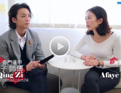 壹週PLUS霏常雜誌15-02-23:牛鼠狗犯太歲 宜轉工戴水晶