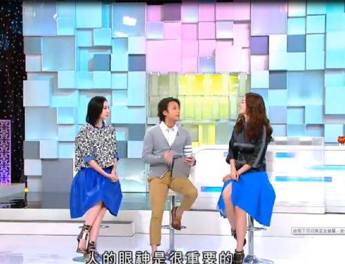 姊妹淘-雲清子教你提防情場騙子