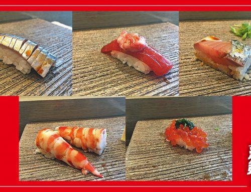 雲清推介-滝壽司(銅鑼灣)Raki Japanese Fine Dining