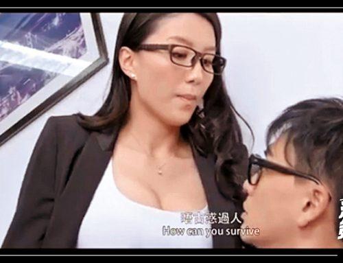 【奇門創富】靚女做呢行最無持久力(雲清子)(第134期)