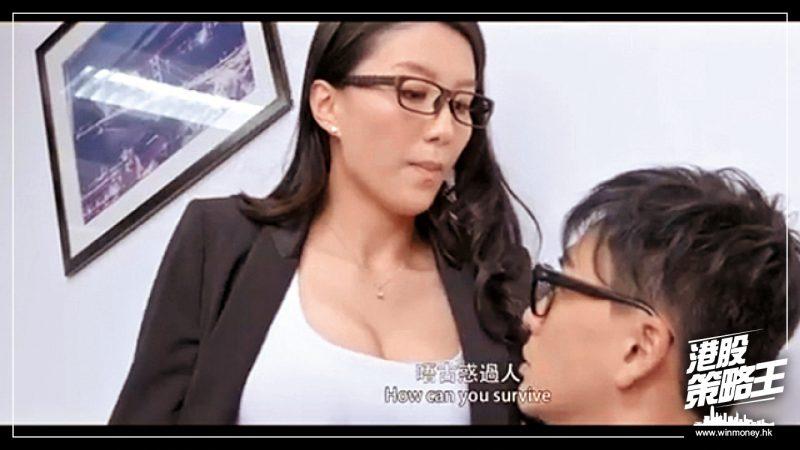 winmoney 134 奇門3