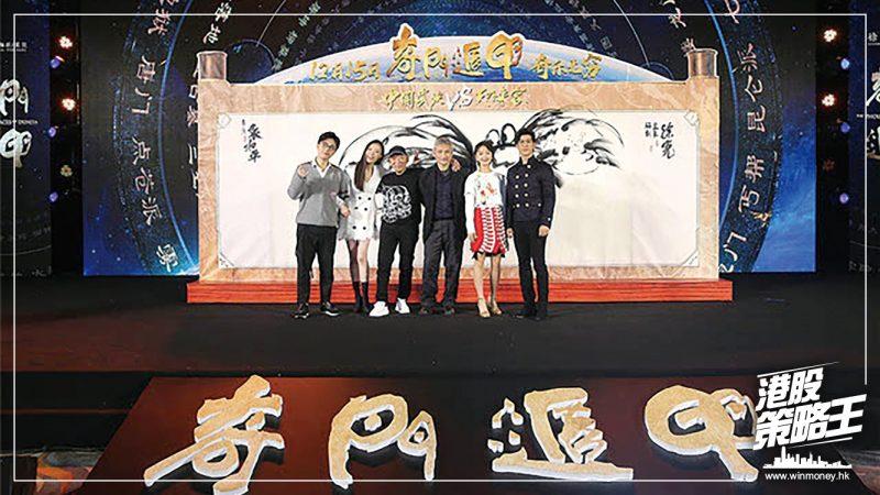 2017-11-11 winmoney奇門