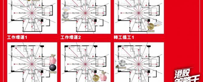 2017-11-30 奇門4 winmoney