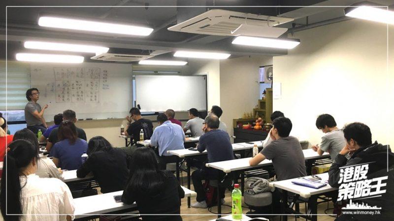 2018-03-31 Winmoney奇門2-1024x576